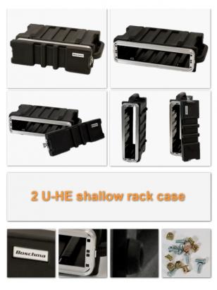 2U Shallow case