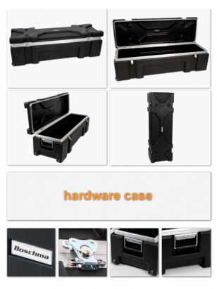 Harware case
